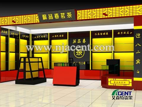 茶叶展柜,茶叶展示柜-南京艾森特货架展柜制造厂家